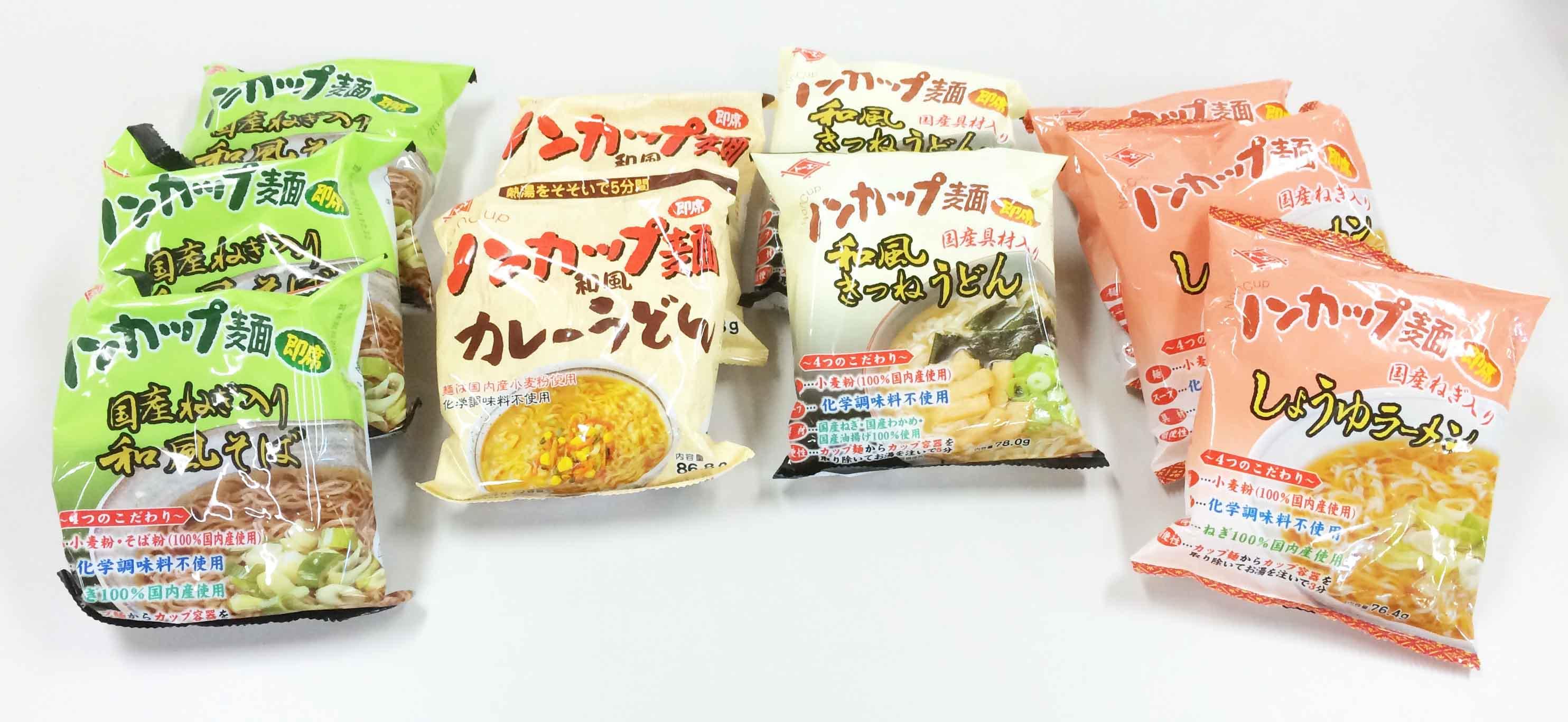 防災食としてのノンカップ麺