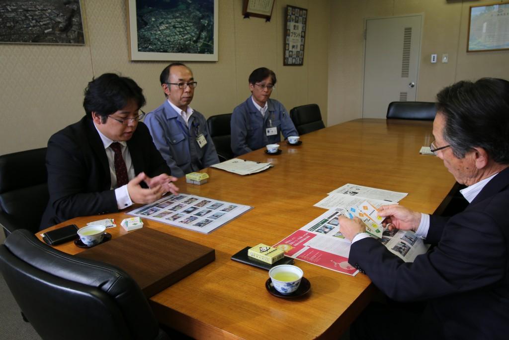 愛川町長と防災トランプ